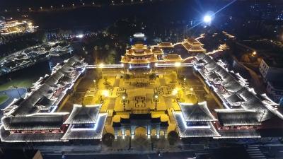 福泉古城景区米乐手机登录福泉山广场及文庙工程