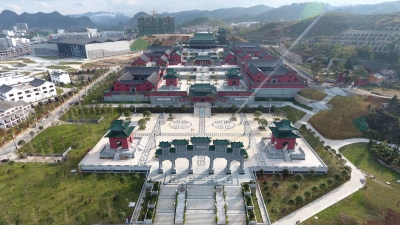福泉古城景区米乐手机登录三丰主题文化馆工程