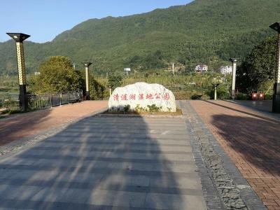 瓮安县清莲湖湿地公园